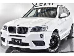 BMW X3 xDrive 20d BP Msp ワンオーナー