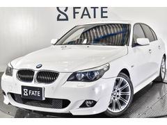 BMW525i Msp ヘッドアップディスプレイ サンルーフ