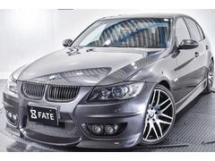 BMW323i Mスポ エナジーコンプリート ローダウン 19AW