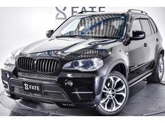 BMW X5xDrive 35dブルーパフォーマンス 電動S/R 禁煙車