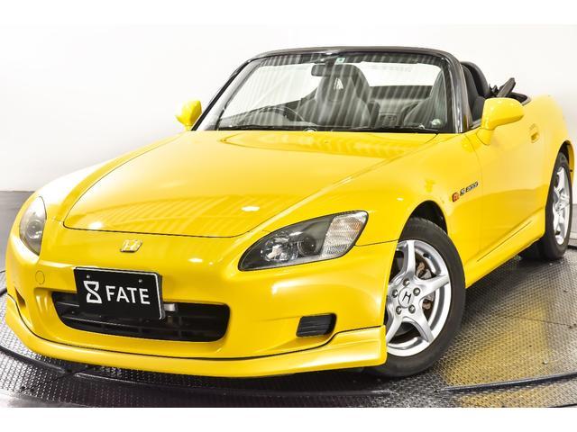 「ホンダ」「S2000」「オープンカー」「兵庫県」「FATE フェイト スポーツカー&輸入車専門店」の中古車