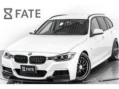 BMW320iツーリング スポーツ 19AW 電動リアゲート