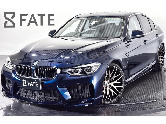 BMW 330eラグジュアリー エナジーコンプリ-ト
