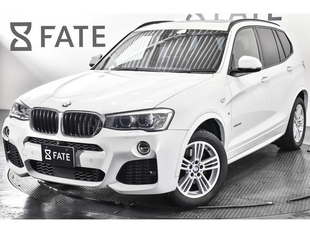BMW X3 xDrive 20d Mスポーツ トップビューカメラ