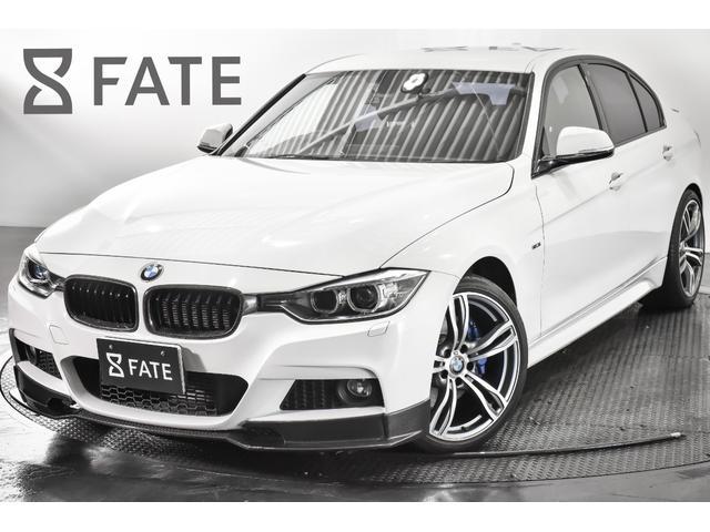 BMW 3シリーズ 320dブルーパフォーマンス Mスポーツ