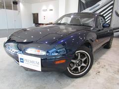 ユーノスロードスターGリミテッド 外15アルミ 車高調 マフラー HDDナビ