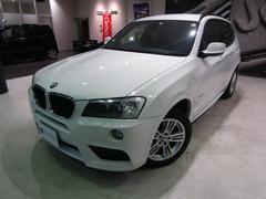 BMW X3xDrive 20i Mスポーツパッケージガラスコーティング