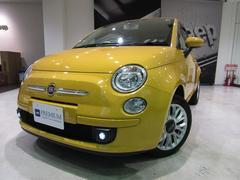 フィアット 500ジャッラ 160台限定車