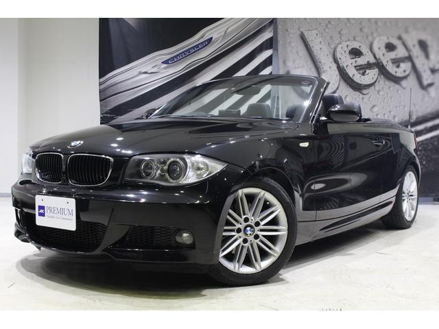 「BMW」「BMW」「オープンカー」「兵庫県」の中古車