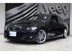 BMW335i Mスポーツパッケージ サンルーフ 黒革 ナビ