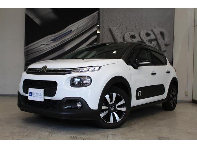 「シトロエン」「C3」「コンパクトカー」「兵庫県」の中古車