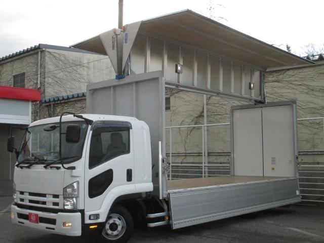 いすゞ アルミウィング 3000kg積 ワイドベット