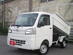 ハイゼットトラックダンプ 4WD切替デフロック付 エアコン