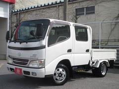 ダイナトラック4WD  1050kg積み フルジャストローWキャブ