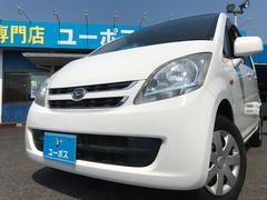 ムーヴX 14日間限定販売車