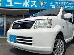 eKワゴンM 14日間限定販売車