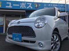 ミラジーノミニライト 14日間限定販売車