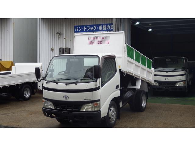トヨタ 3t高ダンプ 4