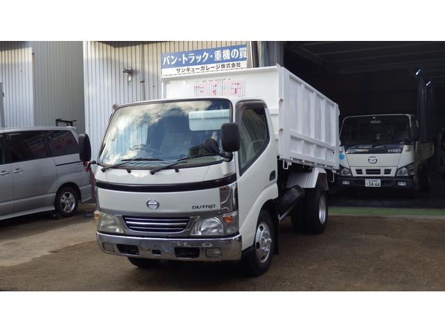 トヨタ ダイナトラック ダンプ 高床3t深ダンプ/5速マニュアル/キャビン載替え(ダイナ→デュトロ)