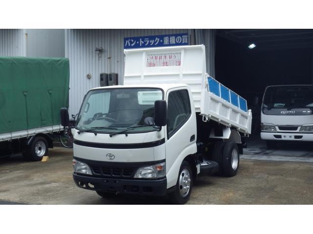 トヨタ ダイナトラック  低床3tダンプ/コボレーン付/5速MT/36