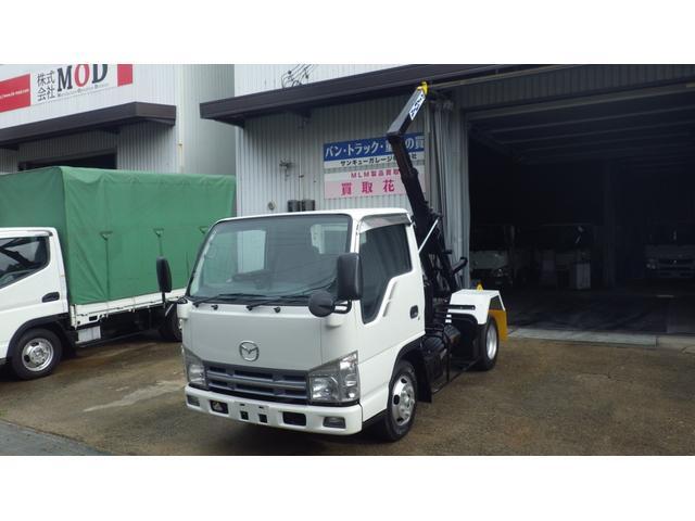 マツダ  2150kg積載/コンテナ専用車/アームロール/ツインシリンダー/オートマ(AT)/総重量4985kg