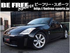 フェアレディZロードスターバージョンT 黒革シート・ヒーター1年保証