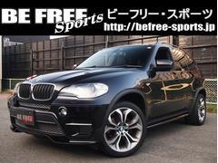 BMW X5xDrive 35dブルーパフォーマンス・サンルーフ・1オナ