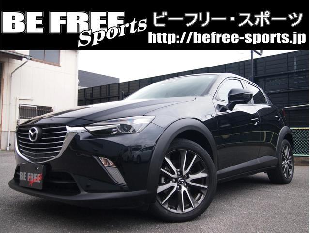 マツダ CX-3 XD ツーリング ワンオーナー・下取り車・純正地デジ/ナビ・バックカメラ付・1年保証