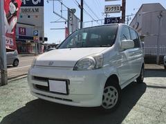 ライフG 格安軽自動車 支払総額15万円 車検32年4月