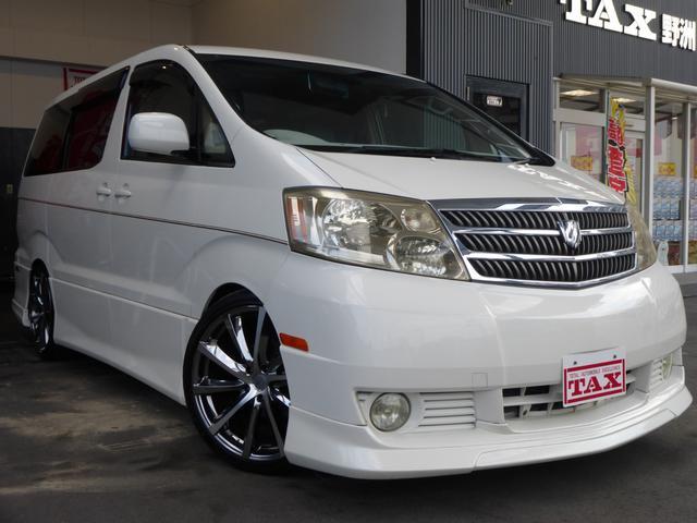 トヨタ MS プレミアム