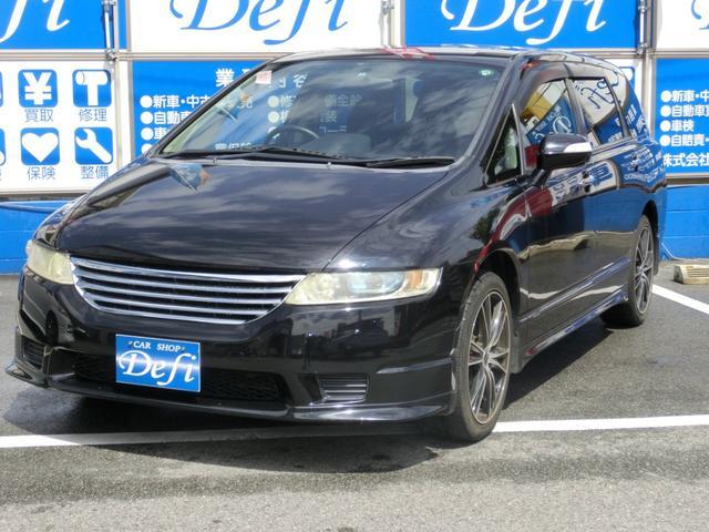 ホンダ S 後期モデル キーレス 社外AW