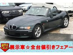 BMW Z3ロードスター2.0 パワーシート ハーフレザー HID ETC キーレス