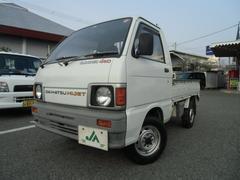ハイゼットトラッククライマー4WD ハイロー切替