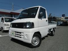 ミニキャブトラックVタイプ 4WD エアコンパワステ ワンオーナー車
