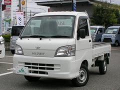 ハイゼットトラックエアコン・パワステ スペシャル4WD ETC付