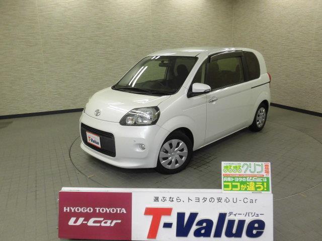 トヨタ 1.5F 地デジナビ CD DVD再生 バックカメラ ETC