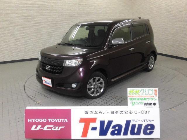 トヨタ Z 煌-G