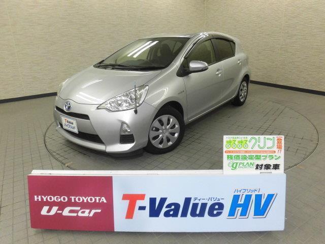 「トヨタ」「アクア」「コンパクトカー」「兵庫県」の中古車