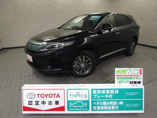 トヨタ ハリアー エレガンス クルーズコントロール イモビライザー ETC