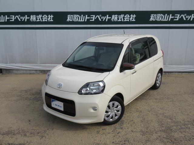 トヨタ F アラモード