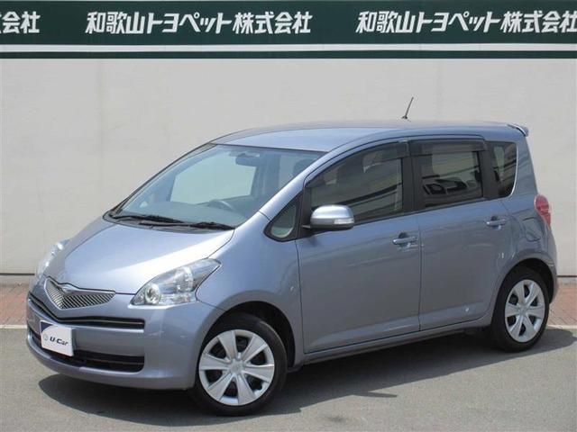 トヨタ X HIDセレクション HDDナビ