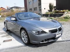 BMW645Ciカブリオレ 電動オープン ブラックレザー