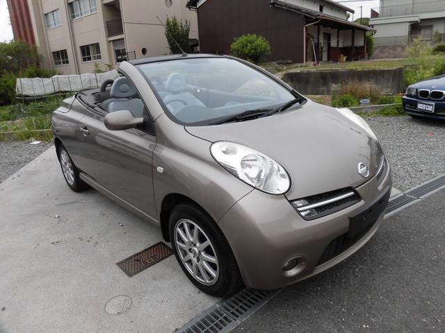 日産 1500台限定車 電動オープン