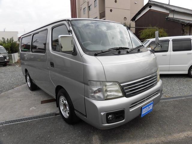 日産 SロングGX キャンピング車NOX・PM適合