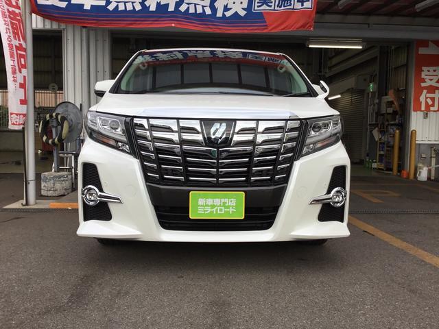 トヨタ 2.5S Cツインムーンルーフ プリクラ パワーバックドア