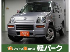 Z ターボ 4WD ETC キーレス 純正15アルミ