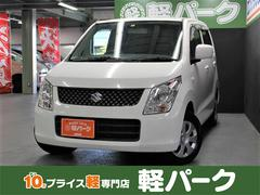 ワゴンR車いす移動車  電動固定式 W特典付き車両