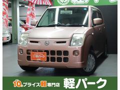ピノS アンティークローズ  軽自動車