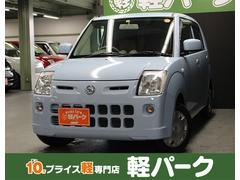 ピノS キーレス 電格ミラー CD エアコン 検査31年7月まで