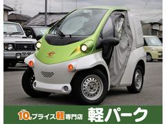 トヨタベースグレード ヘルメットいらない 電気で動く 登録は市役所